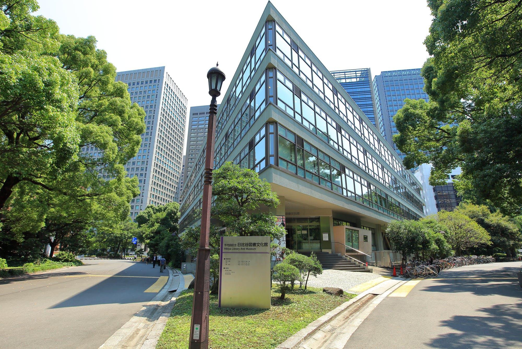東京 ガラス張り 建物