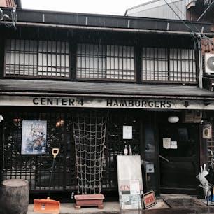 高山にある センターフォーハンバーガーズ🍔 美味しいハンバーガーがいただけます。