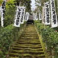 ✔️鎌倉 📍杉本寺  本堂の三尊の観音様の迫力というか存在感がすごかった🙄