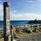 日本最東端の岬 納沙布岬灯台越しの朝日が綺麗 #日本最東端  #最東端