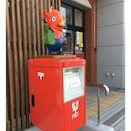 キーコポスト 木古内郵便局前にある「キーコ」の像が乗っているポスト(「キーコ」は木古内町のキャラクターです。) 道の向かいにある「道の駅みそぎの郷きこない」には大きな「キーコ」のポストがあります。 #北海道 #木古内町 #道の駅 #北海道新幹線 #木古内駅 #ポスト #変わりポスト #ゆるキャラ #木古内郵便局