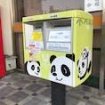 パンダグリーンポスト 上野郵便局前にあるポスト。上野動物園のパンダ「シャンシャン」が一般公開されるタイミングで設置されました。親子のパンダが描かれて、笹をイメージした緑色のポストです。このポストから手紙を投函するとパンダや西郷隆盛像が図案化されている上野郵便局の風景印が押印されて届きます。 #ポスト #変わりポスト #パンダ #東京都 #台東区 #上野 #上野動物園 #風景印 #郵便局 #上野郵便局