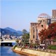 #原爆ドーム #広島 2016年10月