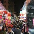 香港🇭🇰女人街 こちらは買い物中心に楽しめます。 物にもよりますが、提示金額の1/3〜半額の価格で買えたら勝ち💪🏻(笑) 途中の出店では、おじさんの呼び込みに笑ってしまいました。 「ニセモノ、ニセモノ、どうせニセモノ」😅誰だ変な日本語教えた奴は・・・。