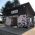幸福駅@帯広(北海道)