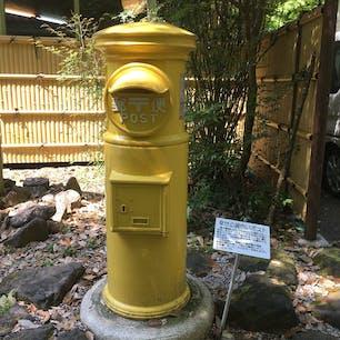 高千穂峡 幸せの黄色いポスト