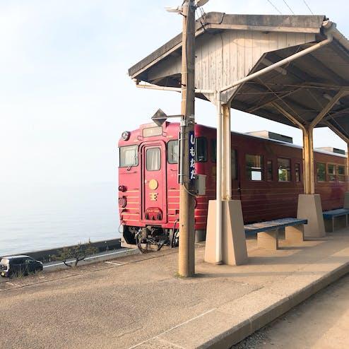 JR下灘駅