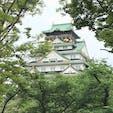 大阪城、とても華やかでした✨ お城を見比べてみるのも楽しいものですね〜  ☆大阪 大阪城
