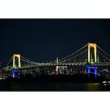 レインボーブリッジ①🌈 東京タワーとともに🗼 冬のお台場は風が強くて寒いー😂 けど良かったです🤓