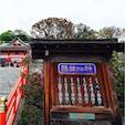 足利織姫神社 7つのご神徳をさまざまなご縁を結ぶ神様 人/健康/知恵/人生/学業/仕事/経営