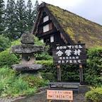 岐阜県 合掌村🌿 合掌づくりの屋根が圧巻でした。 すごい手間がかかるやろなぁーこれを保存していくのってー😵