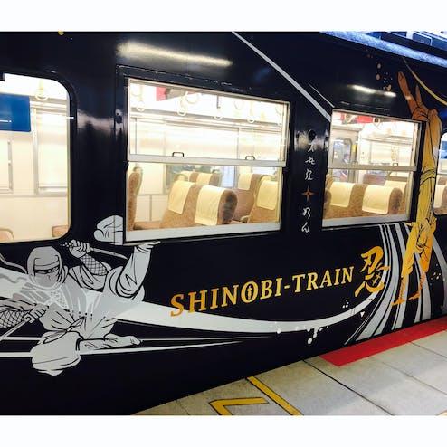 忍者列車 SHINOBI-TRAIN