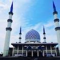 ブルーモスク とっても大きくてびっくりします。 収容人数2万4000人のマレーシア最大のモスクです🕌