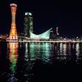 #ポートタワー #メリケンパーク #兵庫 #神戸