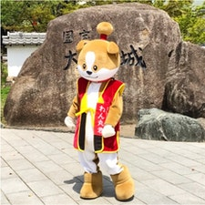 #犬山城 #犬山 #愛知 2017年4月  #わん丸君