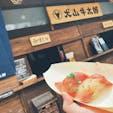 美味しかった〜〜 肉がとろけて一瞬でなくなりました… #愛知 #肉寿司 #犬山牛太郎