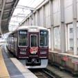 阪急電車 宝夢🛤