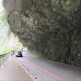 Taroko National Park 太魯閣國家公園   Hualien 花蓮縣 Taiwan 台湾 ここでしか見れない絶景!大迫力!せり出した断崖絶壁を縫うように走る細い道、ここを観光バスも通るから時々詰まって大渋滞とクラクションの嵐