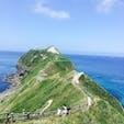 積丹の絶景ポイント、神威岬です。