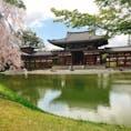 京都:平等院鳳凰堂
