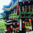 台湾の九份 ここでお茶をいただきました。