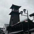 川越散策から時の鐘 街並みがステキです❤️ #川越 #時の鐘