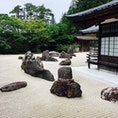 高野山 金剛峯寺 の蟠龍庭です。日本最大クラスの石庭です。