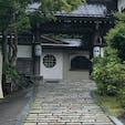 上池院さんのお寺は、とても綺麗な庭園がありました。朝早く起きることが出来れば、朝のお勤め体験が出来ます。🤗🙏もちろん参加させて頂きました。