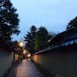 金沢 長町武家屋敷跡周辺