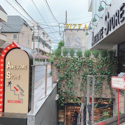 オーサムストア 原宿・表参道店
