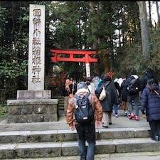 #箱根神社 #箱根 #神奈川 2018年1月  箱根神社で初詣🎍大吉げっと😉😉