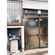📍尾道 猫の細道 レトロすぎる美容室