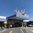 和歌山県、とれとれ海鮮市場
