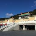 ▽台湾 故宮博物院  2018年1月