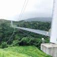 2019.8.11 大分県九重夢大吊橋