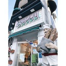 📍韓国 ソウル 好きなパン屋さん。とっても美味しいです。特にコーンの🌽