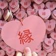 #三光稲荷神社 #犬山 #愛知 2018年7月  いろんなところで縁結びのお願いしすぎて悪い縁ばかり 呼び込むようになったという友達の絵馬を拝借🙏  友達は今度縁切り神社に行くそうです😆😆笑