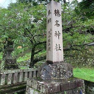 榛名神社⛩