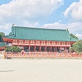 神社巡りその2 平安神宮。広くてびっくりした。  ☆平安神宮 京都