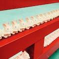 神社巡りその3 岡崎神社。かわいいうさぎがたくさん。  ☆岡崎神社 京都