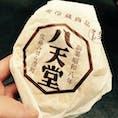 【八天堂】くりーむパンカスタード(★★★)/広島県広島市