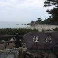 桂浜 すぐそばに桂浜水族館があります。