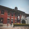 台北当代芸術館(MOCA Taipei)は元々学校の校舎だった建物に現代アートなどが展示されてます。 5/6まではSTEVE McCURRYのエキシビションが見られます。 空間をダイナミックに使った写真、映像、音の展示はなかなか見応えがある内容であっとゆーまに2時間近く過ごしてしまいました。