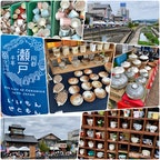 2019年秋の瀬戸市の「せともの祭り」土日両日天気に恵まれましたが、暑さの中の廉売市となりました。