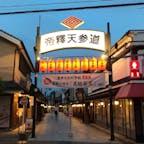 東京都  葛飾