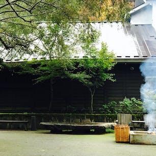神奈川  箱根  天山