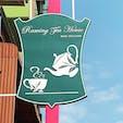 ターペー通り、モン族市場とターペー門の間にあるサイアム・セラドンのショップ併設のカフェでまったり。  @Raming Tea House Siam celadon