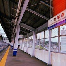 新尾道駅 @広島