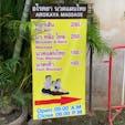 ターペー通りにあるワット・マハーワンでは境内でマッサージが受けられます。 @ワット・マハーワン