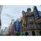 2019年9月9日 #上海 初めての上海、初めての中国 ☻